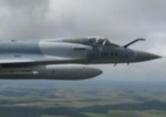 法国国防部证实一架幻影2000战机坠毁 两名飞行员丧生