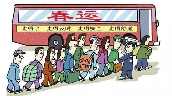 """广东推出""""一站式""""大数据服务 一个app解决春运资讯需求"""
