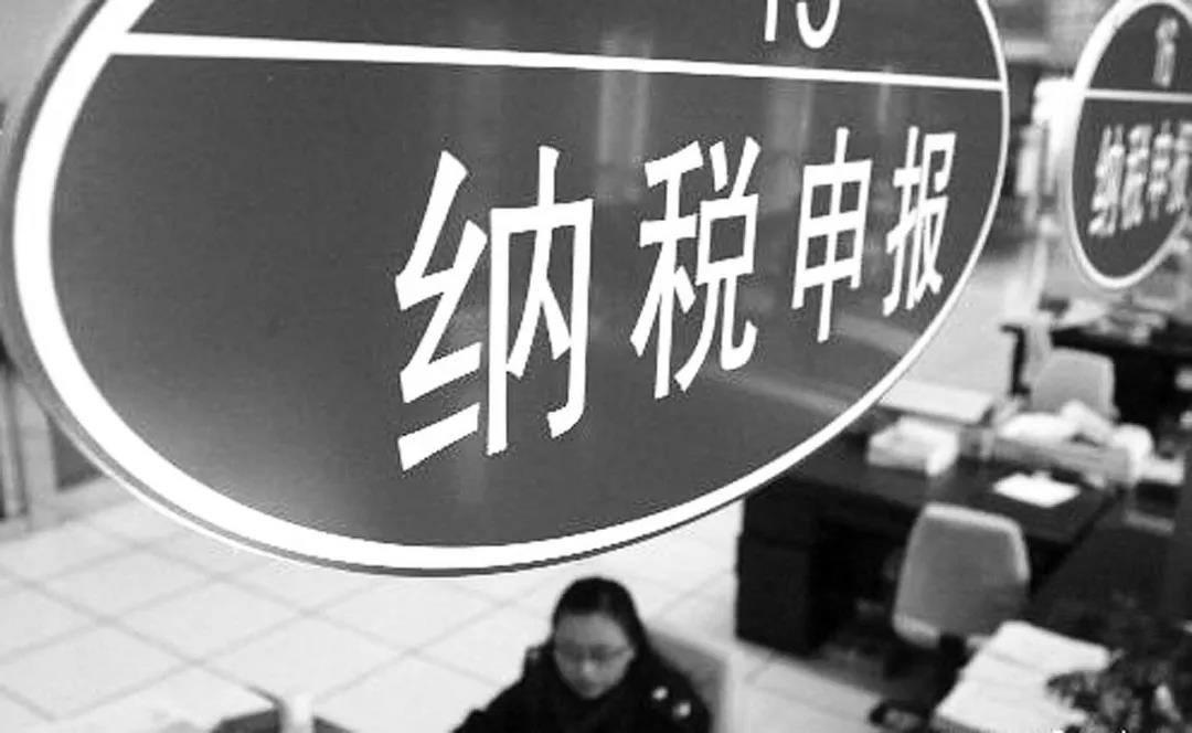 房租抵税引发房东恐慌 税务局:暂无房租征管通知