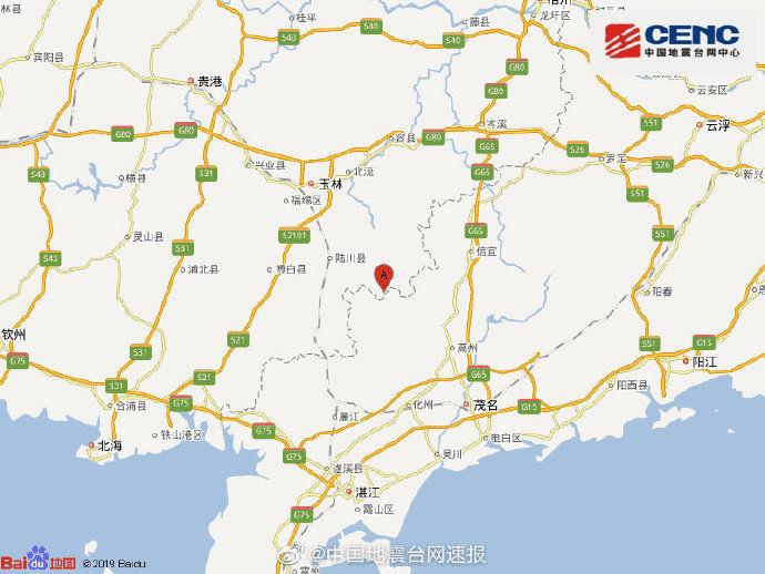 广西玉林市北流市附近发生5.2级地震 震源深度10千米