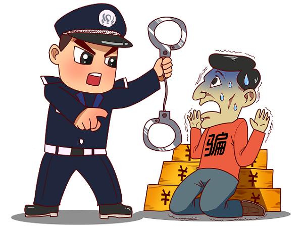 廣州警方發現新型犯罪形式 謊稱注銷學生貸款賬戶詐騙貸款