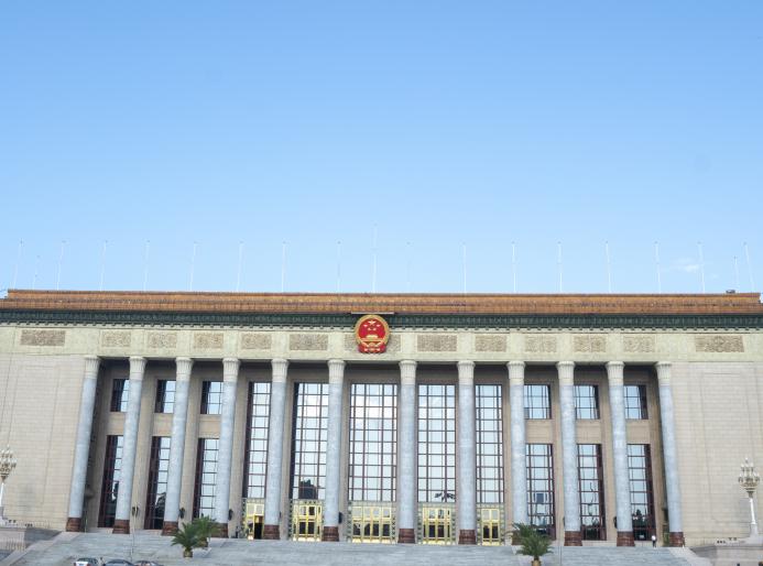 新中国峥嵘岁月|开创新局面的纲领