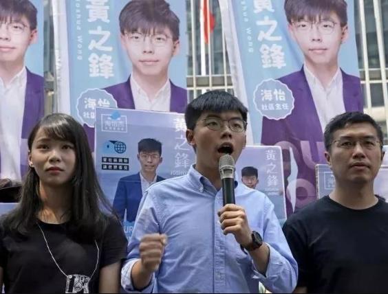 """""""香港众志""""的洋葱乱港法"""