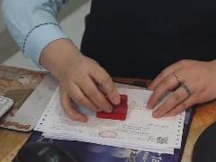 全國首宗特大利用新型技術制售假發票案告破
