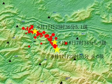 探访广东防震减灾现代化试点省建设 密集建设地震台站