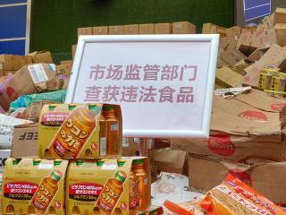 粵市監等部門公開銷毀違法食品約1110噸 貨值超2000萬元