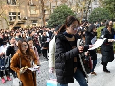 2020年度国考今开考:拟招2.4万人 超143万人报名过审