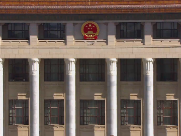 韶关中院原院长刘曙光被开除党籍和取消退休待遇
