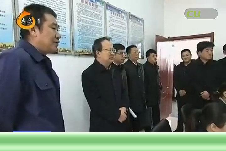 李晓波在五龙煤矿督导检查安全生产工作