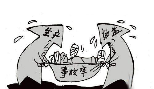广东惠州致1死1伤闪爆事故通报:工作人员违规操作