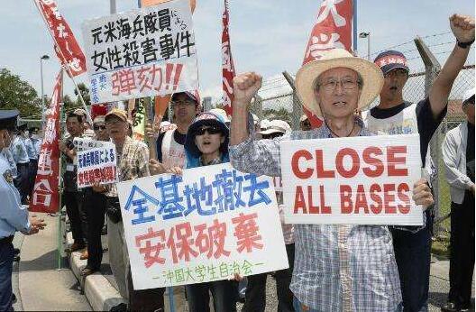 """冲绳万人集会 要求美军基地""""快搬走"""""""