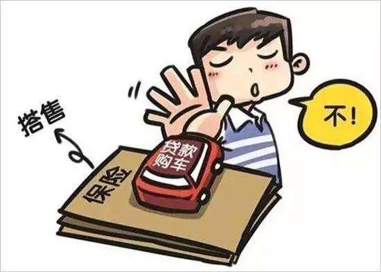 中消协:汽车销售服务要杜绝强制交易等违法行为