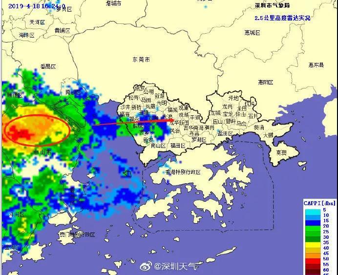下班高峰注意了!深圳雷电+暴雨+大风三大预警连发!