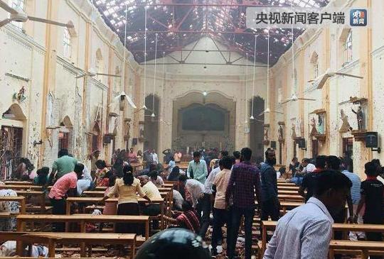 6名中國公民在斯里蘭卡爆炸襲擊中遇難 5人受傷
