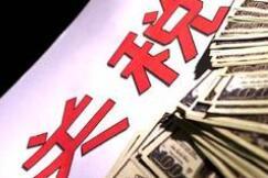 """人民日报署名文章:香者自香,臭者自臭 ——""""中国技术有害论""""可以休矣"""