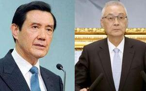 马英九、吴敦义联手抗议台当局延长出境管制期
