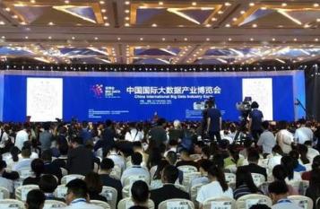 习近平向2019中国国际大数据产业博览会致贺信