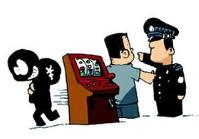 """动漫城里""""暗藏""""赌博机 明知违法工作人员仍积极参与"""