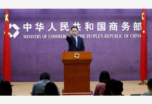 商务部:中美双方经贸团队牵头人将按两国元首指示进行沟通