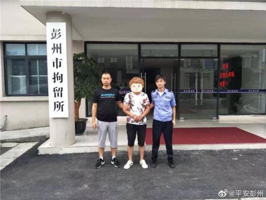 在微信朋友圈发布四川地震不当言论 一男子被行政拘留