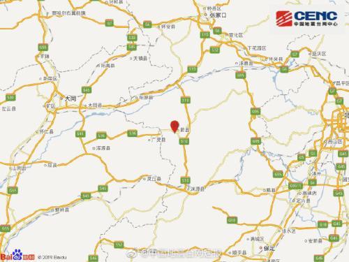 河北张家口市蔚县发生2.9级地震 震源深度14千米