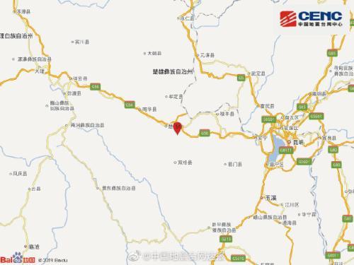 云南楚雄州楚雄市发生4.7级地震 震源深度10千米
