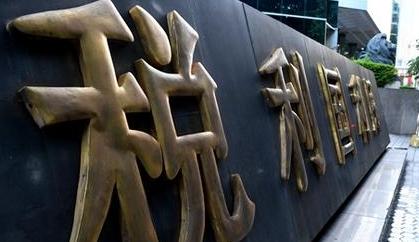 中國大規模減稅降費惠及民生