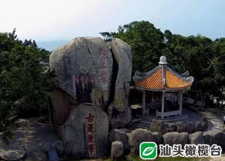 汕头这些地方的摩崖石刻,惊艳了时光,厚重了历史!