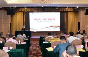 广东体彩上半年销售近百亿 筹缴公益金近25亿元