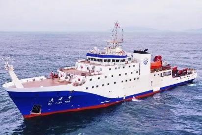 """又一海洋科考重器!4000吨级 """"大洋号""""交付"""