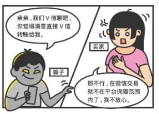 """警方联合闲鱼出击 42名""""00后""""保证金欺诈团伙被捕"""