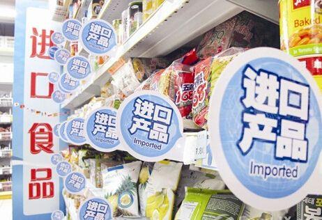 购买进口食品,防范风险马虎不得