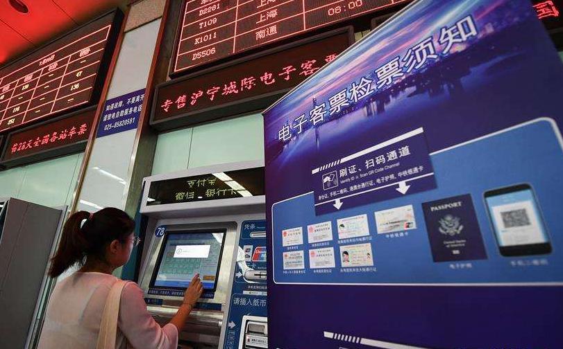 8月1日起广珠城际、江湛铁路试行电子客票