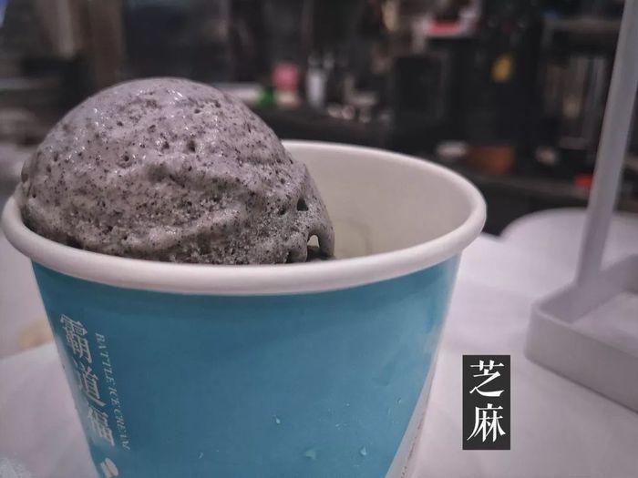 豆腐和米饭也能做冰淇淋吗?答案是……
