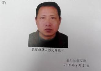 江西遂川发生重大刑事案件 警方悬赏3万寻嫌疑人