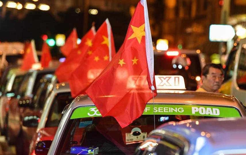 """挂国旗、促稳定:香港的士司机发起""""守护香港,风雨同舟""""大行动"""