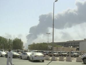 无人机空袭沙特石油设施 袭击引燃炼油厂大火