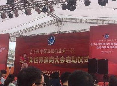 浙江义乌一个村有2000多名网红主播