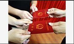 中国结婚率持续走低 民政部:主要是这些原因