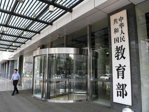 教育部要求武汉等地严格控制外来人员随意进入校园