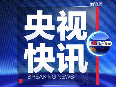 中国旅行社协会:全国旅行社团队游全部暂停