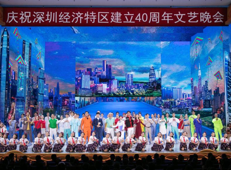 """""""逐梦•先行——庆祝深圳经济特区建立40周年文艺晚会""""预告"""