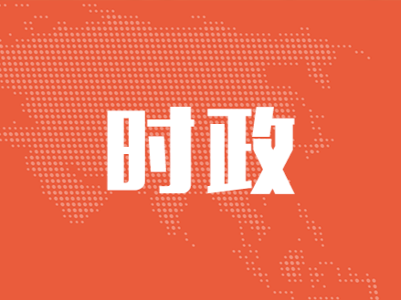 习近平主持中央政治局常委会会议 分析新冠肺炎疫情形势研究加强防控工作