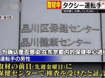 今天日本电视台采访出现震撼一幕,节目随后中断……