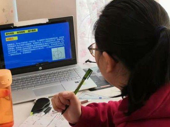 """北京新高考""""模拟考""""下周举行,居家考试"""
