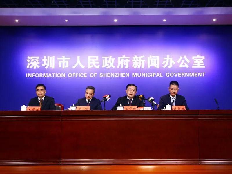 深圳支持光明科学城建设 加速建设综合性国家科学中心