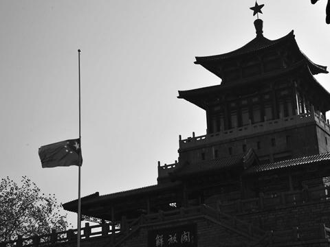 全国性哀悼活动举行