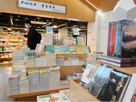 香港书展2020及三个同期活动延期