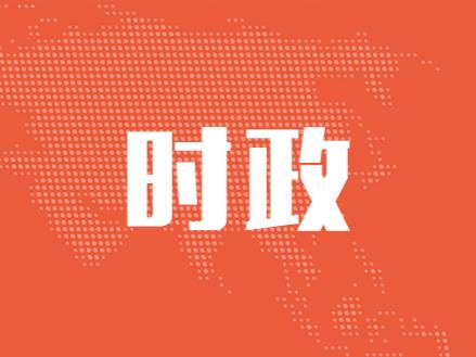 中共中央政治局常務委員會召開會議研究部署防汛救災工作 習近平主持