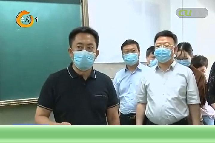 李新春巡视检查高考准备工作